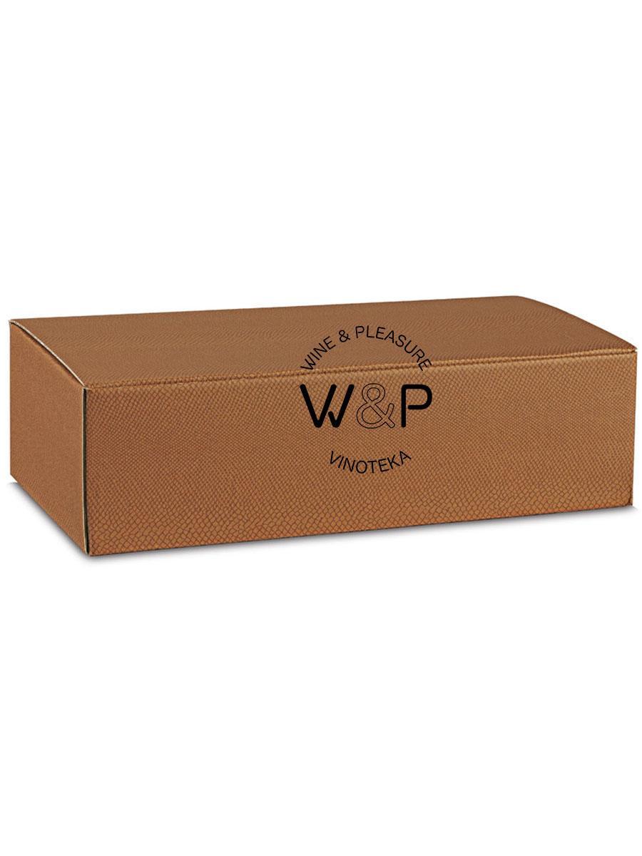 Kutija Kartonska Za 2 Boce Oranž Kroko - 38341