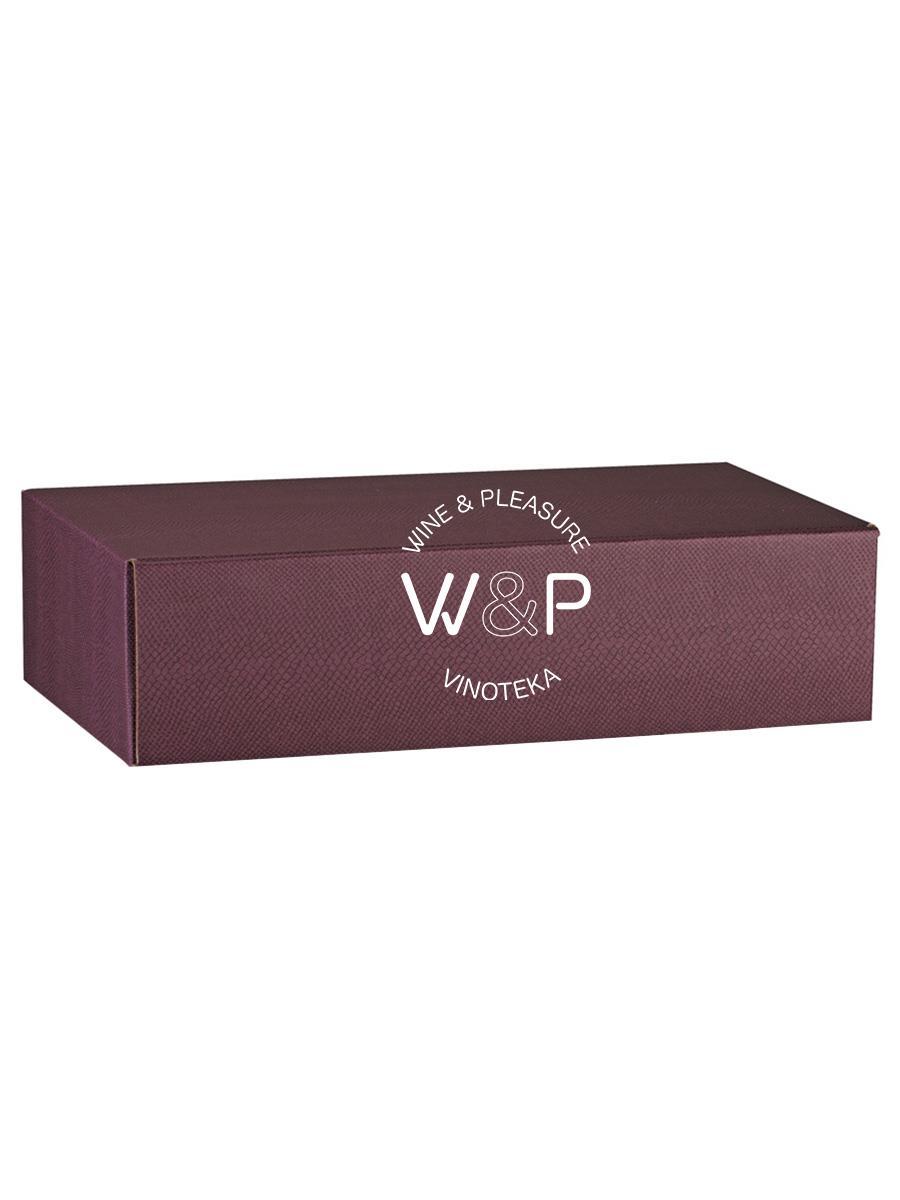Kutija Kartonska Za 2 Boce Ljubičasta Kroko-37701
