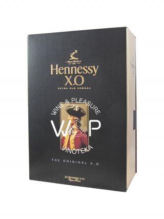 Cognac Hennessy X.O. 0.7L